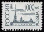 Sellos de Europa - Rusia -  Rusia - Centro histórico de San Petersburgo y conjuntos monumentales anexos