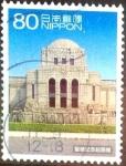 sellos de Asia - Japón -  Scott#3383f intercambio 0,90 usd 80 y. 2011