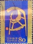 Stamps of the world : Japan :  Scott#3393b intercambio 0,90 usd 80 y. 2011