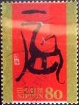 Sellos de Asia - Japón -  Scott#3393c intercambio 0,90 usd 80 y. 2011