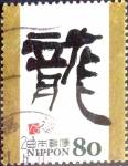 Sellos de Asia - Japón -  Scott#3393f intercambio 0,90 usd 80 y. 2011