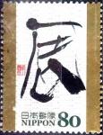 Sellos de Asia - Japón -  Scott#3393g intercambio 0,90 usd 80 y. 2011