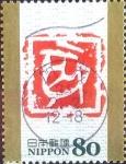 Sellos de Asia - Japón -  Scott#3393i intercambio 0,90 usd 80 y. 2011