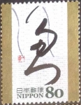 Stamps of the world : Japan :  Scott#3393j intercambio 0,90 usd 80 y. 2011