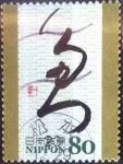 Sellos de Asia - Japón -  Scott#3393j intercambio 0,90 usd 80 y. 2011