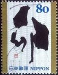 Sellos de Asia - Japón -  Scott#3277b intercambio 0,90 usd 80 y. 2010