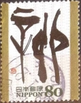 Stamps of the world : Japan :  Scott#3277d intercambio 0,90 usd 80 y. 2010
