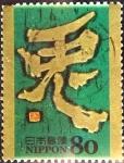 Sellos de Asia - Japón -  Scott#3277e intercambio 0,90 usd 80 y. 2010