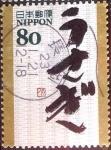 Sellos de Asia - Japón -  Scott#3277h intercambio 0,90 usd 80 y. 2010