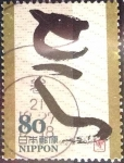 Stamps of the world : Japan :  Scott#3177e intercambio 0,90 usd 80 y. 2009