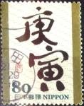 Sellos de Asia - Japón -  Scott#3177h intercambio 0,90 usd 80 y. 2009