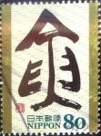 Sellos de Asia - Japón -  Scott#3177j intercambio 0,90 usd 80 y. 2009