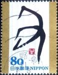 Stamps Japan -  Scott#3077h intercambio 0,55 usd 80 y. 2008