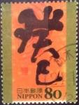 Sellos de Asia - Japón -  Scott#3495a intercambio 0,90 usd 80 y. 2012