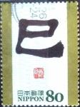 Sellos de Asia - Japón -  Scott#3495b intercambio 0,90 usd 80 y. 2012