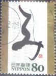 Sellos de Asia - Japón -  Scott#3495e intercambio 0,90 usd 80 y. 2012