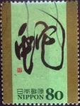 Sellos de Asia - Japón -  Scott#3495h intercambio 0,90 usd 80 y. 2012