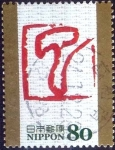 Stamps of the world : Japan :  Scott#3495i intercambio 0,90 usd 80 y. 2012