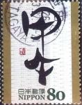 Stamps Japan -  Scott#3615c intercambio 1,25 usd 80 y. 2013