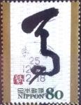 sellos de Asia - Japón -  Scott#3615e intercambio 1,25 usd 80 y. 2013