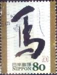 Sellos de Asia - Japón -  Scott#3615g intercambio 1,25 usd 80 y. 2013