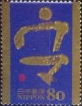 Sellos de Asia - Japón -  Scott#3615j intercambio 1,25 usd 80 y. 2013
