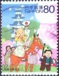 sellos de Asia - Japón -  Scott#3016a intercambio 0,55 usd 80 y. 2008