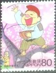 sellos de Asia - Japón -  Scott#3016b intercambio 0,55 usd 80 y. 2008