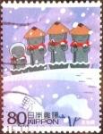 Sellos de Asia - Japón -  Scott#3016e intercambio,55 usd 80 y. 2008