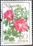 sellos de Asia - Japón -  Scott#3036 intercambio 0,60 usd 80 y. 2008