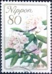 sellos de Asia - Japón -  Scott#3037 intercambio 0,60 usd 80 y. 2008