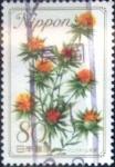 sellos de Asia - Japón -  Scott#3038 intercambio 0,60 usd 80 y. 2008