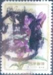 Sellos de Asia - Japón -  Scott#3131 intercambio 0,60 usd 80 y. 2009