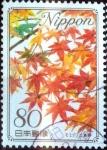 Sellos de Asia - Japón -  Scott#3135 intercambio 0,60 usd 80 y. 2009