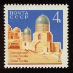 Stamps Asia - Uzbekistan -  Uzbekistan - Samarcanda - Encrucijada de culturas