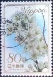 sellos de Asia - Japón -  Scott#3201 intercambio 0,90 usd 80 y. 2010