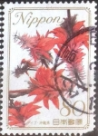 sellos de Asia - Japón -  Scott#3202 intercambio 0,90 usd 80 y. 2010