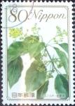 Sellos de Asia - Japón -  Scott#3216 intercambio 0,90 usd 80 y. 2010