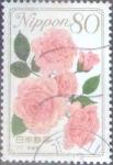 Sellos de Asia - Japón -  Scott#3310 intercambio 0,90 usd 80 y. 2011