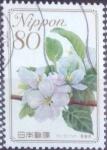Sellos de Asia - Japón -  Scott#3311 intercambio 0,90 usd 80 y. 2011