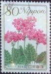 sellos de Asia - Japón -  Scott#3312 intercambio 0,90 usd 80 y. 2011