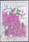sellos de Asia - Japón -  Scott#3314 intercambio 0,90 usd 80 y. 2011