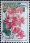 Sellos de Asia - Japón -  Scott#3329 intercambio 0,90 usd 80 y. 2011