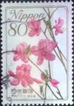 Sellos de Asia - Japón -  Scott#3100 intercambio 0,60 usd 80 y. 2009