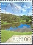 Sellos de Asia - Japón -  Scott#3445g intercambio 0,90 usd 80 y. 2012