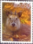 Stamps Japan -  Scott#3266d intercambio 1,50 usd 80 y. 2010