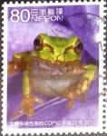 sellos de Asia - Japón -  Scott#3266f intercambio 1,50 usd 80 y. 2010