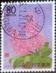 Sellos de Asia - Japón -  Scott#Z98 intercambio 0,70 usd 80 y. 1991