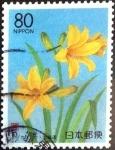 Stamps Japan -  Scott#Z99 intercambio 0,70 usd 80 y. 1991