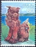 Stamps of the world : Japan :  Scott#3093a intercambio 0,60 usd 80 y. 2009